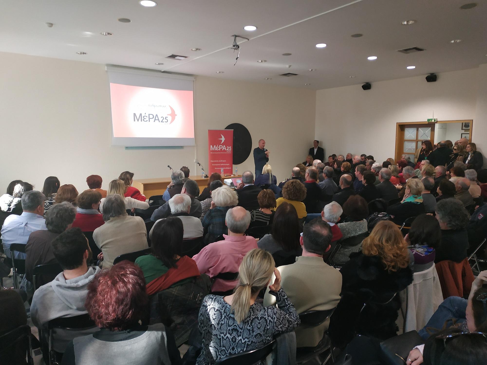 """""""Σοσιαλισμός για τους τραπεζίτες, σκληρή λιτότητα για τους λαούς. Αυτή την ΕΕ αντιμαχόμαστε"""" – Μαρούσι, 10/2"""