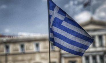οικονομική κρίση Ελλάδα