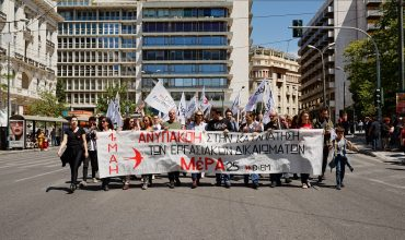 DiEM25 1st May Demo Athens 2019