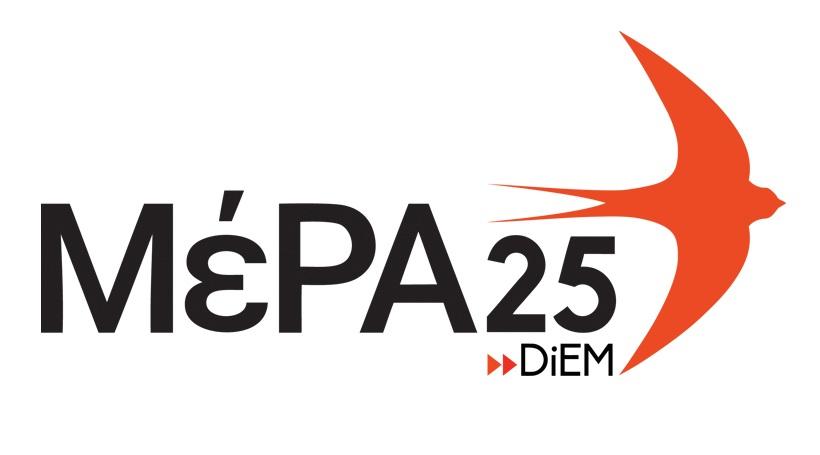https://mera25.gr/wp-content/uploads/2019/11/logo.jpg