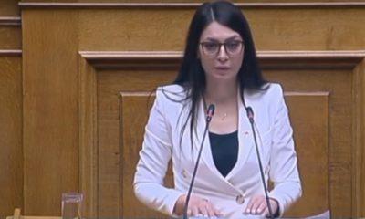 Μαρία Απατζίδη